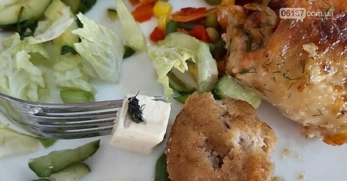 Жительницу Запорожской области неприятно удивило питание в одном из пансионатов на курорте, Фото  , фото-1