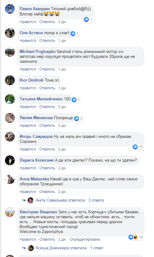 """Запорожцам напомнили о """"красивой"""" площади в центре города: комментарии. Видео  , фото-6"""