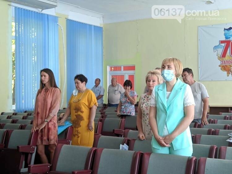В Приморську провели сесію міської ради, фото-1