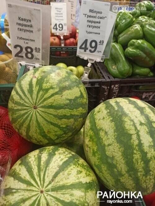 В Запорожской области начали продавать первые арбузы: что, почем, откуда. Фото  , фото-1