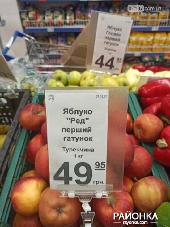 В Запорожской области начали продавать первые арбузы: что, почем, откуда. Фото  , фото-2
