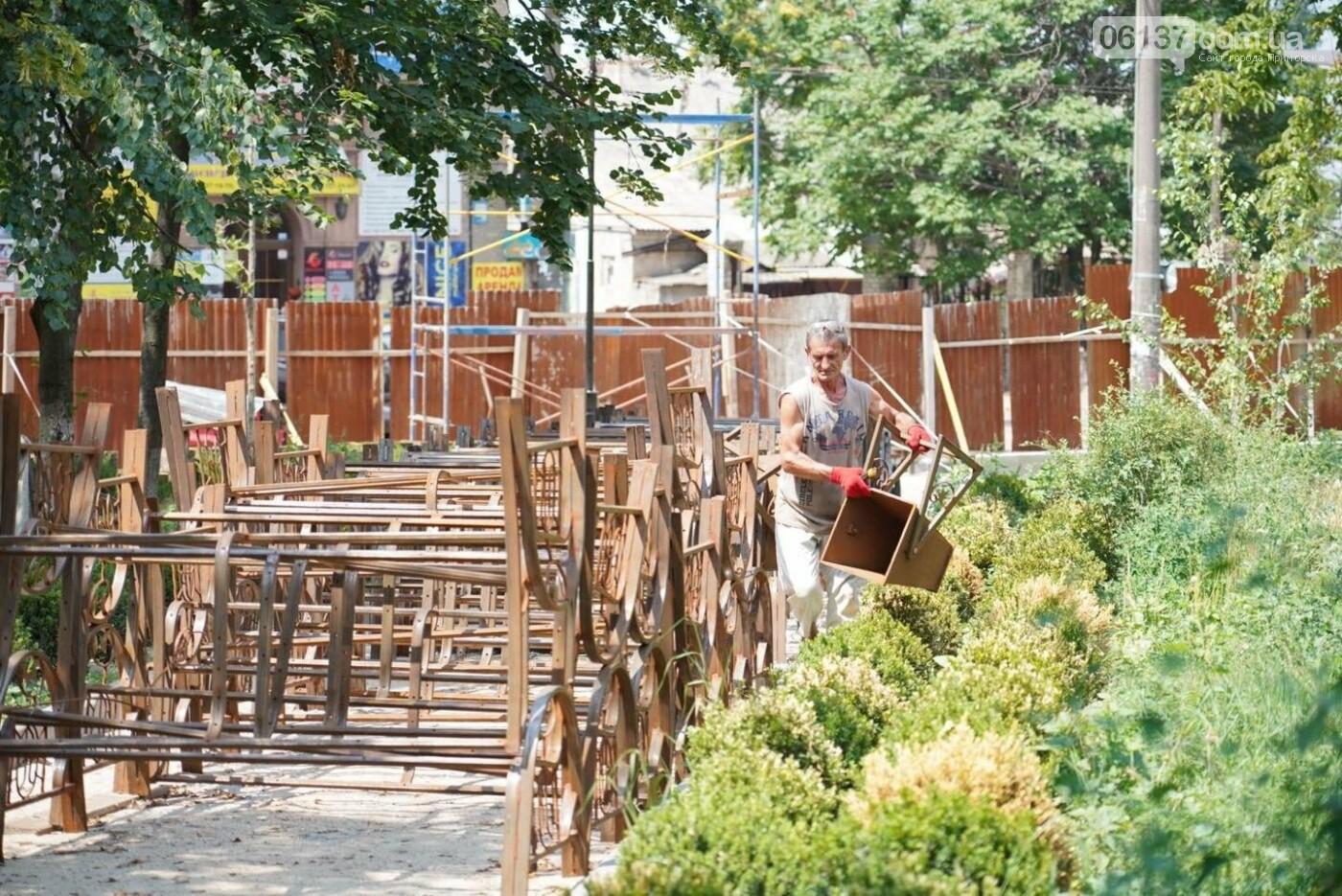 Завершается реконструкция запорожского сквера Пионеров, готовится новая скульптура. Фото, фото-3