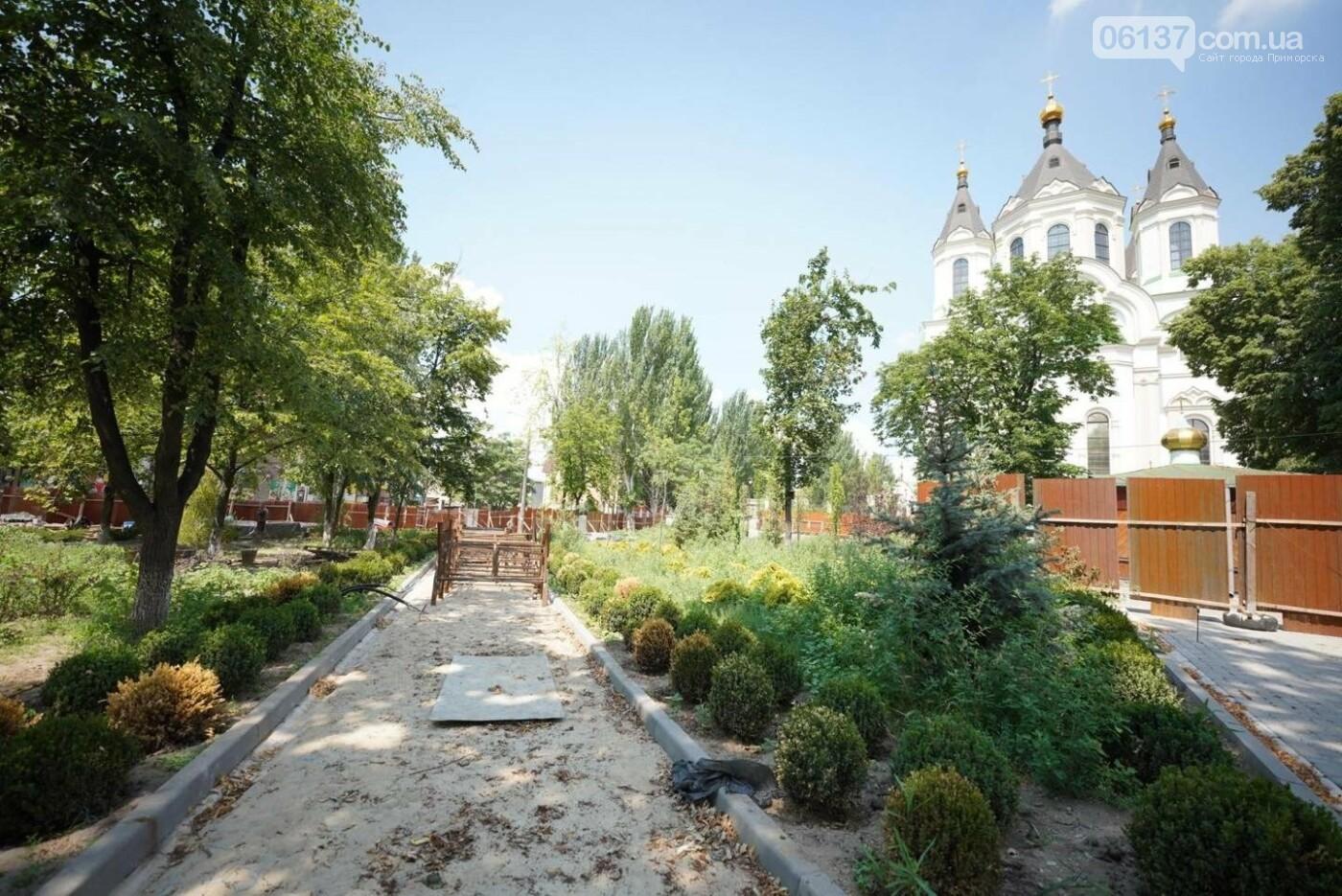 Завершается реконструкция запорожского сквера Пионеров, готовится новая скульптура. Фото, фото-4