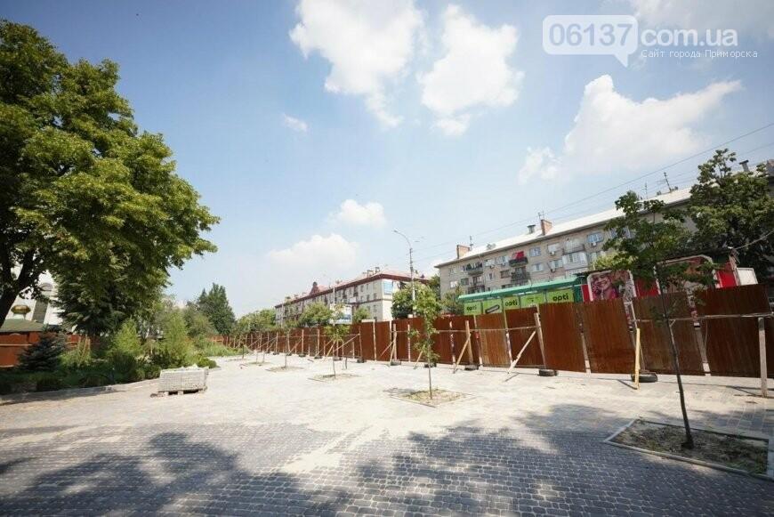 Завершается реконструкция запорожского сквера Пионеров, готовится новая скульптура. Фото, фото-2