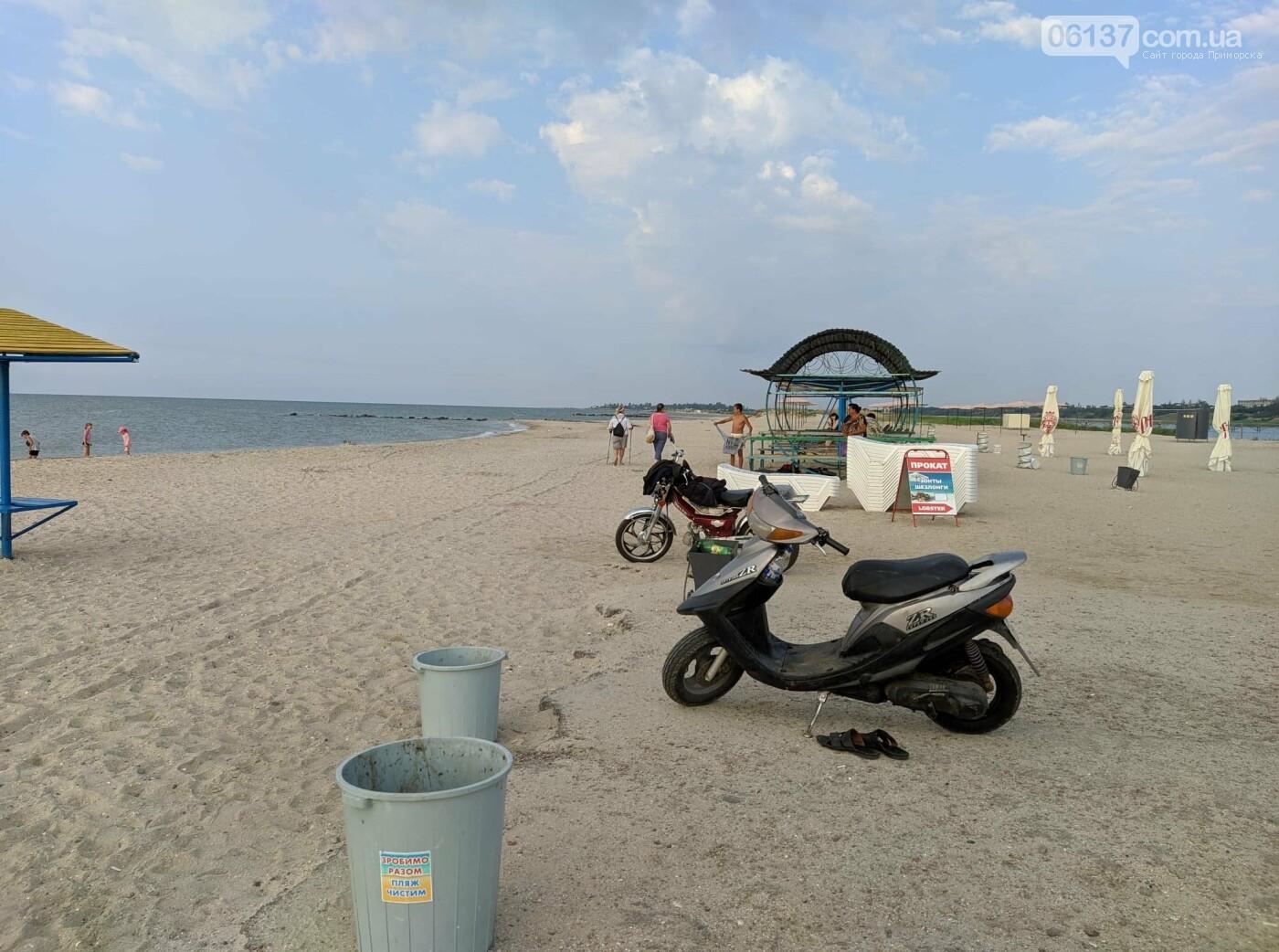 Один из запорожских курортов чист: нет медуз и водорослей. Фото  , фото-2