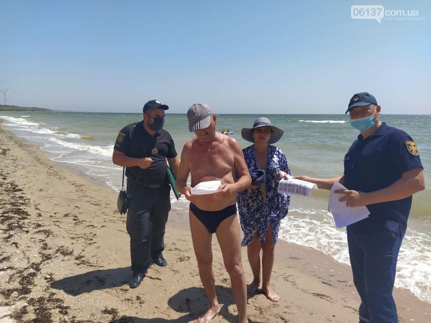 На курортах Запорізької області рятувальники разом з поліцією проводять профілактику безпеки на воді, фото-3