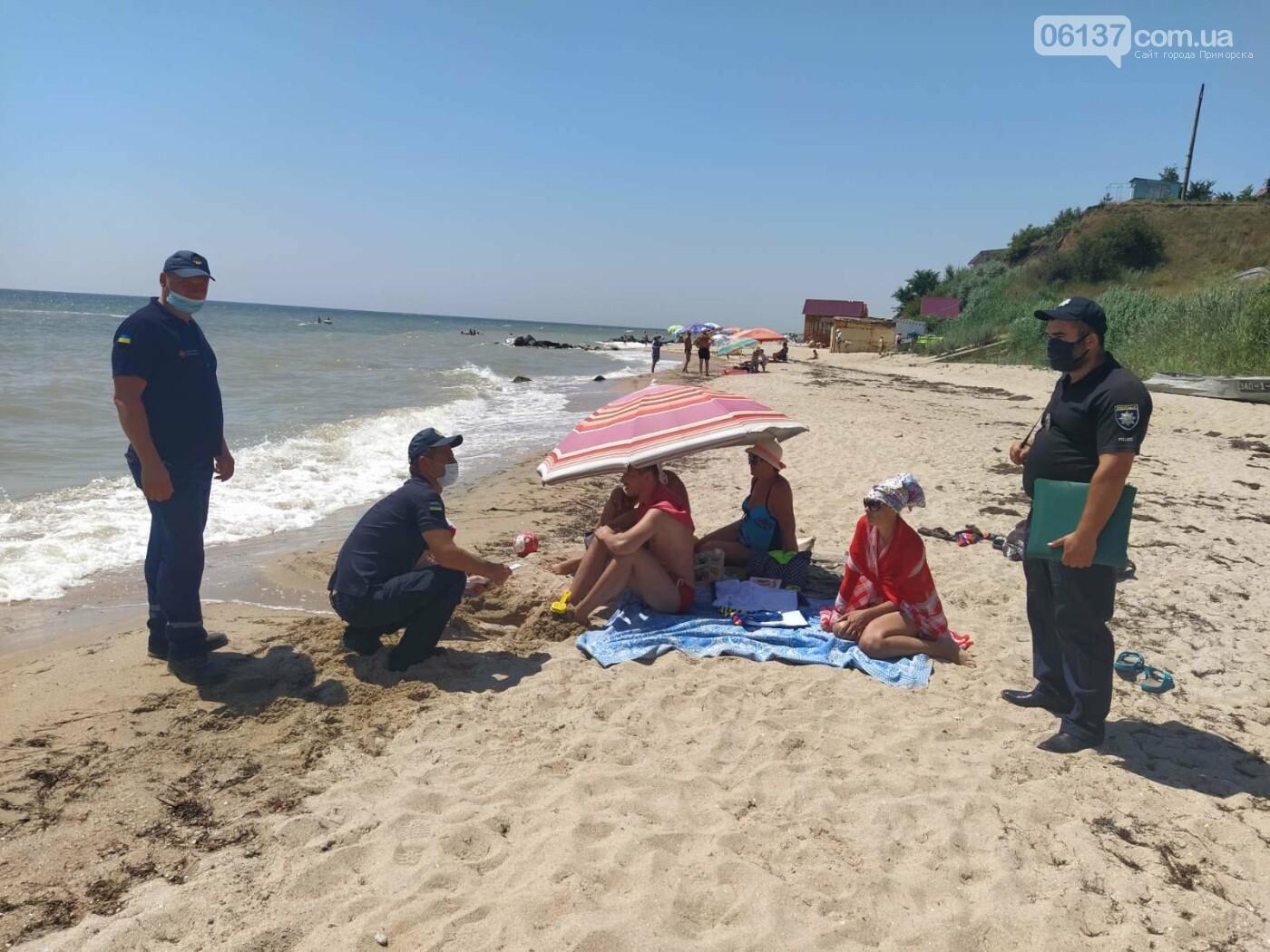 На курортах Запорізької області рятувальники разом з поліцією проводять профілактику безпеки на воді, фото-4