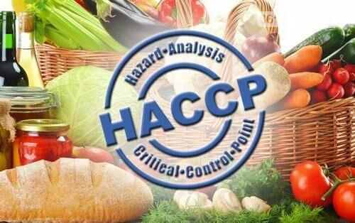 Запорожский ОК«Прибой» работает по мировой системе высочайшего качества пищевых продуктов HACCP , фото-3