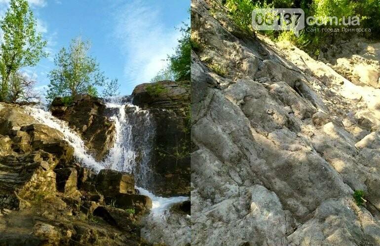 В Запорожской области высох водопад. Фото , фото-1