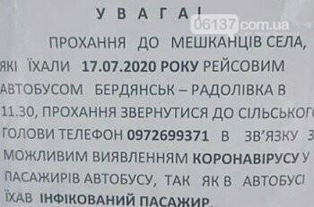 В Запорізькій області хворий на коронавірус поїхав до батьків в село на маршрутці викапувати картоплю, фото-1
