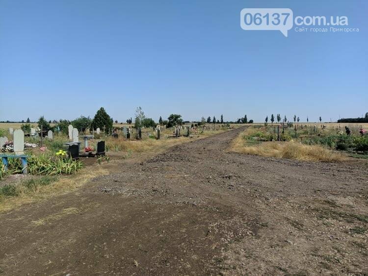 В Приморске Запорожской области на Новом кладбище благоустроили дорогу, фото-2