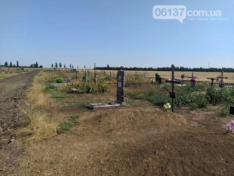 В Приморске Запорожской области на Новом кладбище благоустроили дорогу, фото-1
