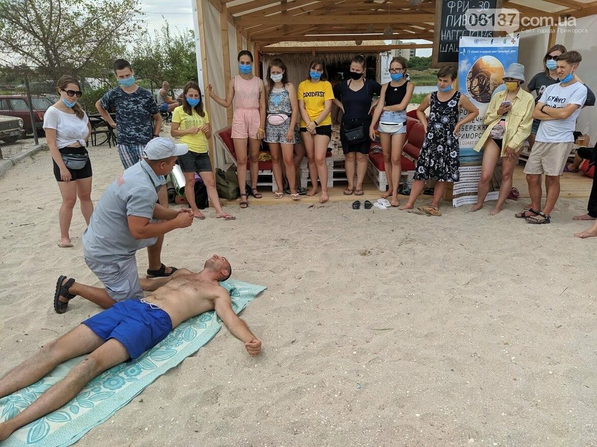 У Приморську рятувальники навчали правильно поводитися на морі, фото-5