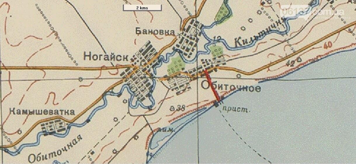 О целебных свойствах грязи Азовского побережья доказано ученым -химиком Евгением Бурксером, фото-3