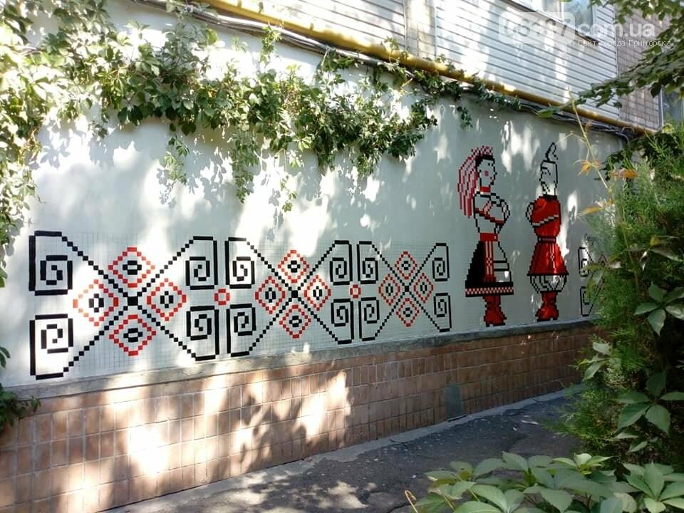 """В Приморске """"Соседи 2010"""" мечтают и создают прекрасное, фото-4"""