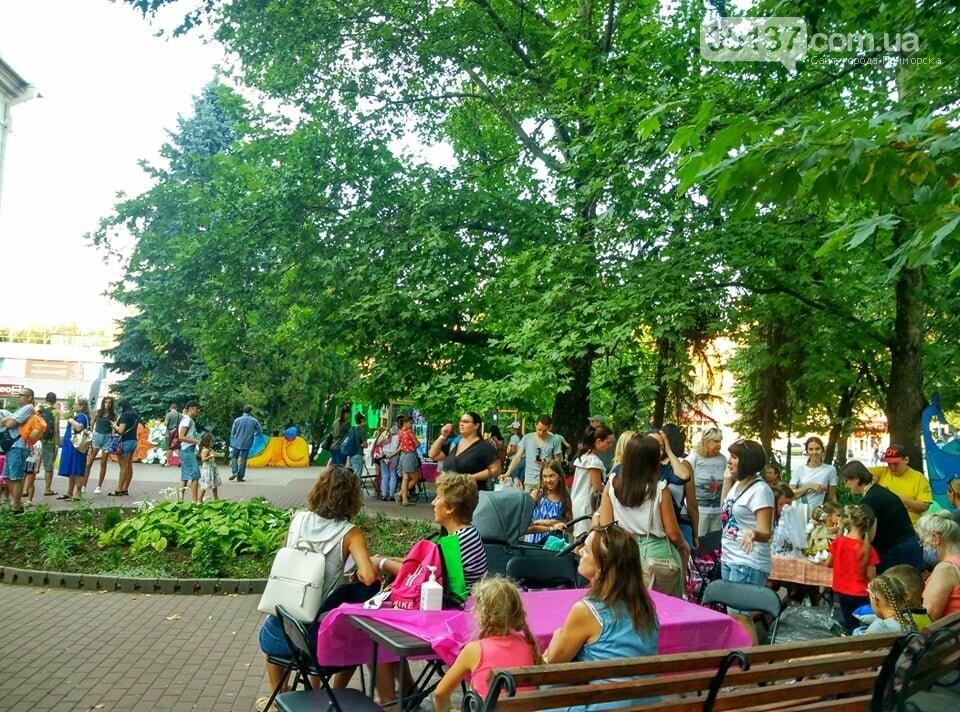 Маленькие запорожцы с родителями собираются на фестивале Арт-Форума. Фото, фото-5