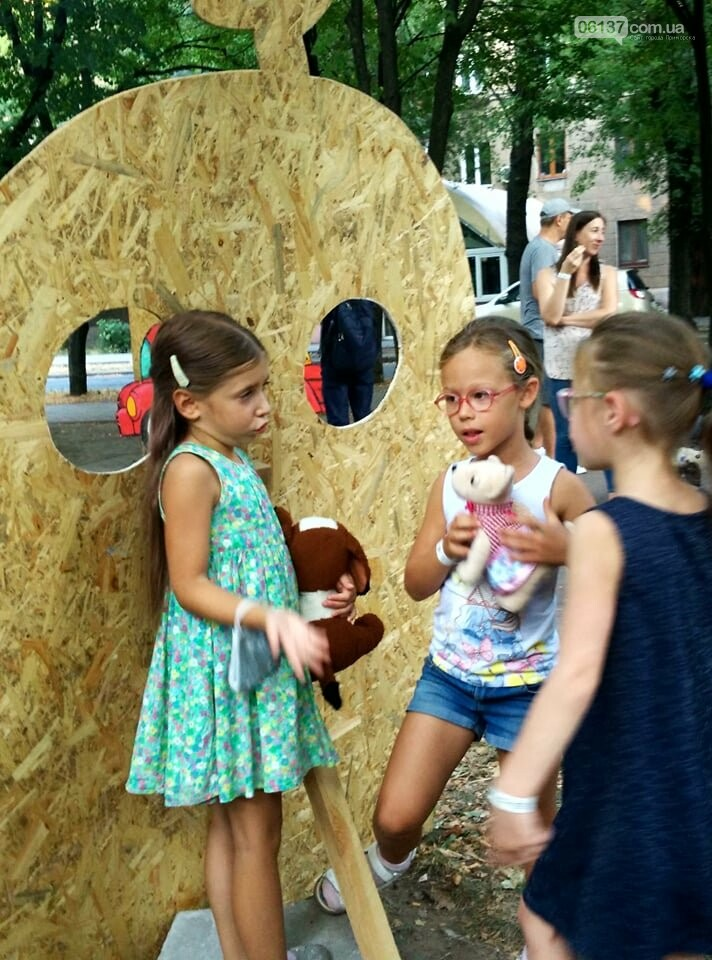 Маленькие запорожцы с родителями собираются на фестивале Арт-Форума. Фото, фото-10