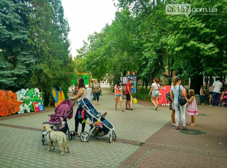 Маленькие запорожцы с родителями собираются на фестивале Арт-Форума. Фото, фото-16