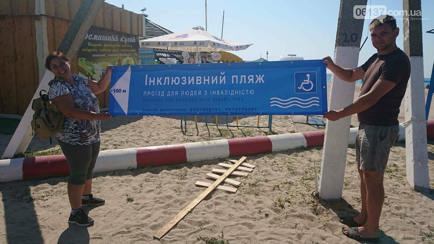 В Приморську Запорізької області на центральному  пляжі відкривають інклюзивну локацію для людей з інвалідністю, фото-3