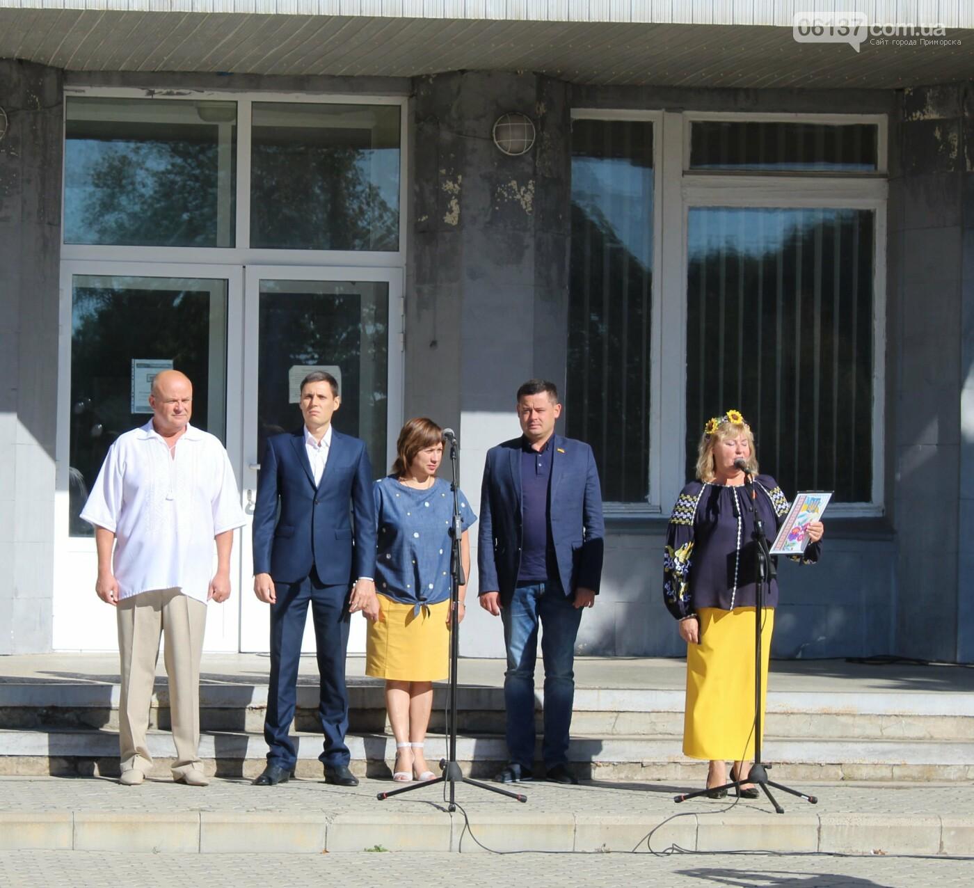 В Приморську сьогодні відзначали День Державного прапора України, фото-1
