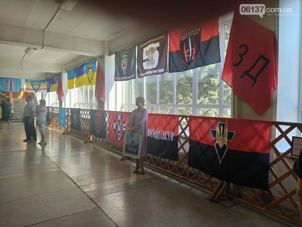 В Приморську сьогодні відзначали День Державного прапора України, фото-2
