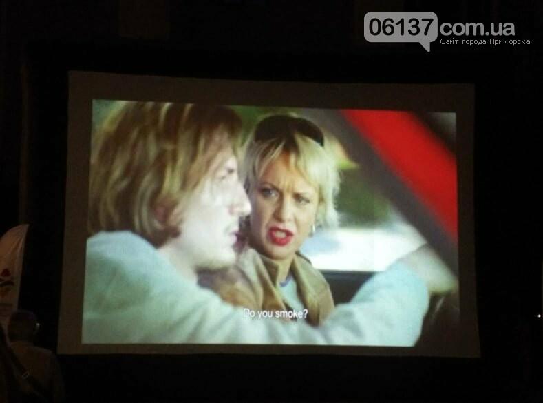 Ирма Витовская на запорожском АртФоруме открыла секреты лучшего фильма прошлого года «Мої думки тихі». Фото, фото-3