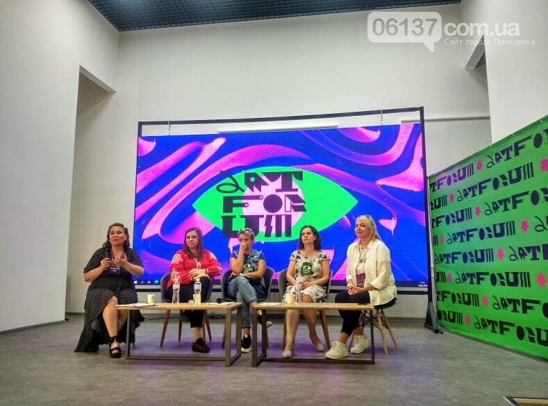 Ирма Витовская на запорожском АртФоруме открыла секреты лучшего фильма прошлого года «Мої думки тихі». Фото, фото-1
