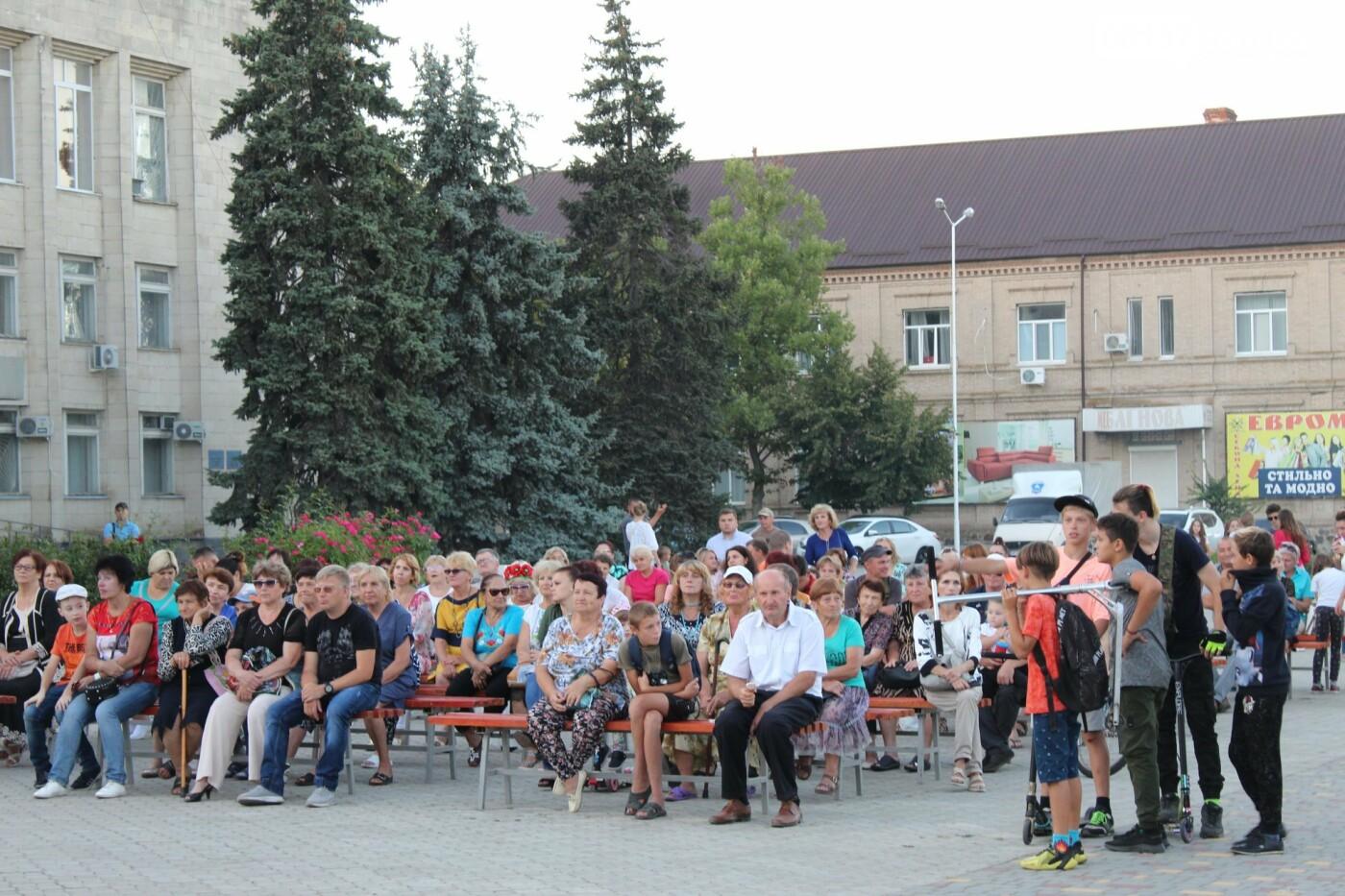 Приморськ відмітив День незалежності України, фото-2