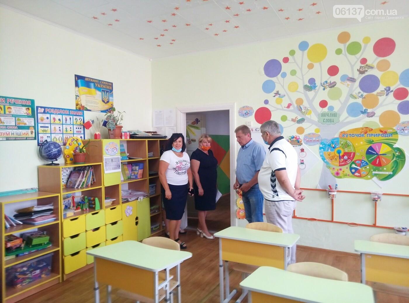 Учбові заклади Приморської та Новоолексіївської ОТГ  до нового учбового року готові, фото-5