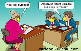 В Запорожских школах вход для родителей запрещен, фото-1