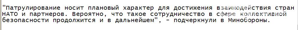 Над Запорожской областью летают бомбардировщики США. Видео, фото-1