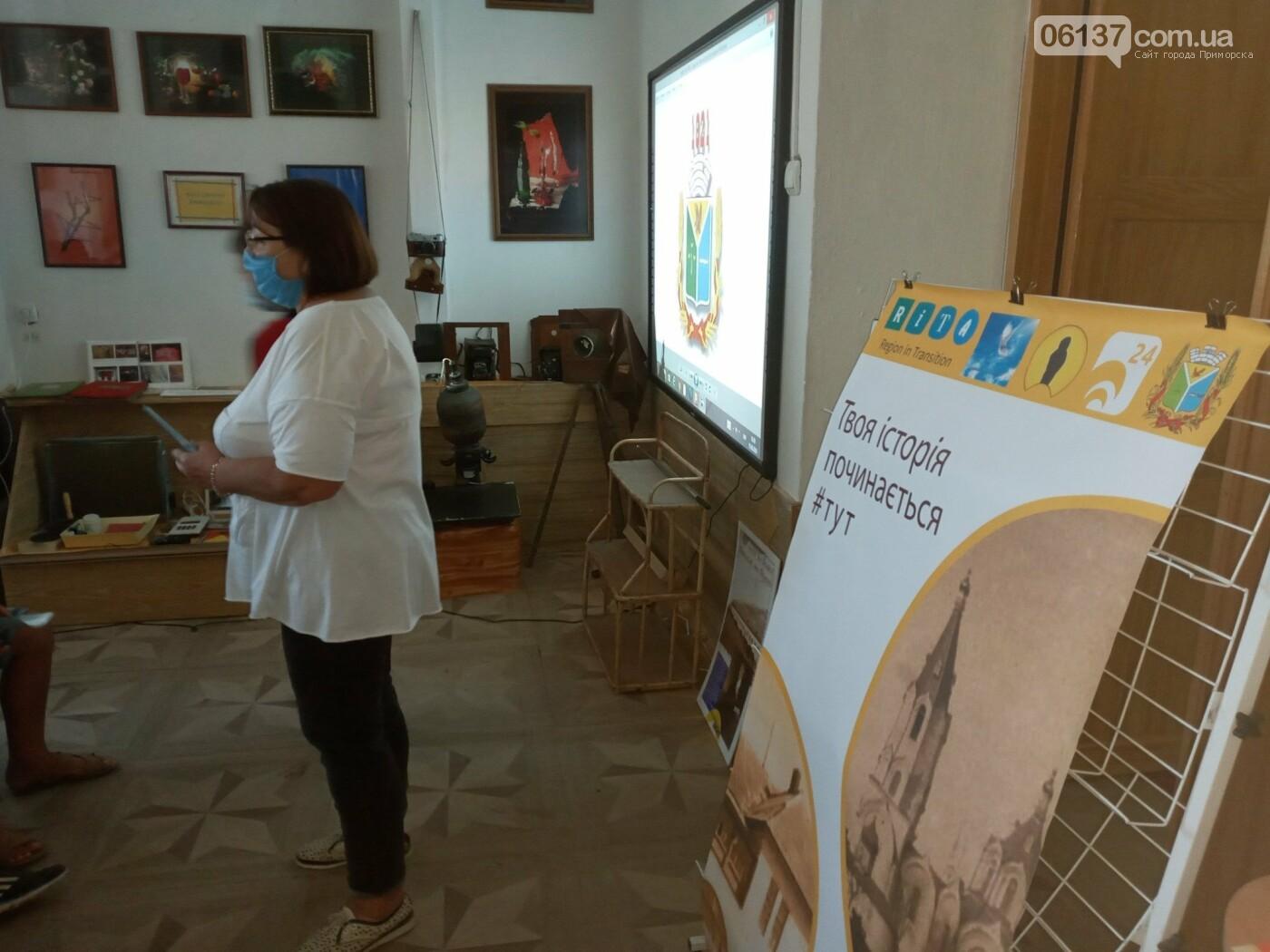 """Інтерактивні уроки в Приморському краєзнавчому музеї проходять в рамках проєкту """"Твоя історія починається тут"""", фото-3"""