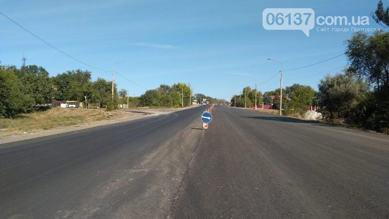 Ремонт на трассе Харьков-Симферополь: что ждет водителей после завершения работ. Фото, фото-5