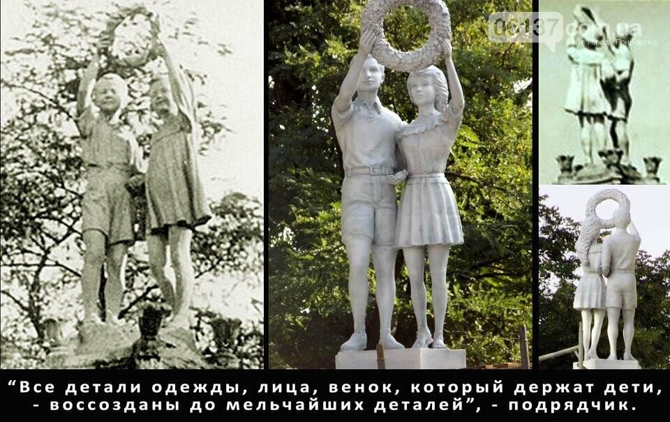 Обещали, но не дали: запорожцы недовольны скульптурами, установленными в сквере Пионеров. Фото   , фото-3