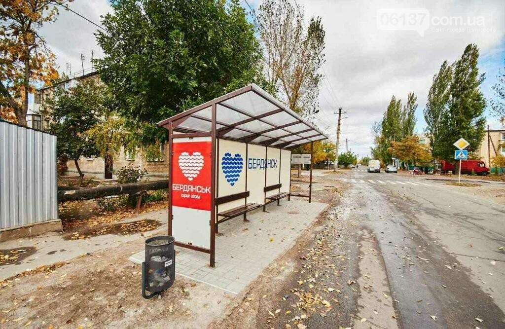 Новые современные велопарковки в Бердянске, фото-8
