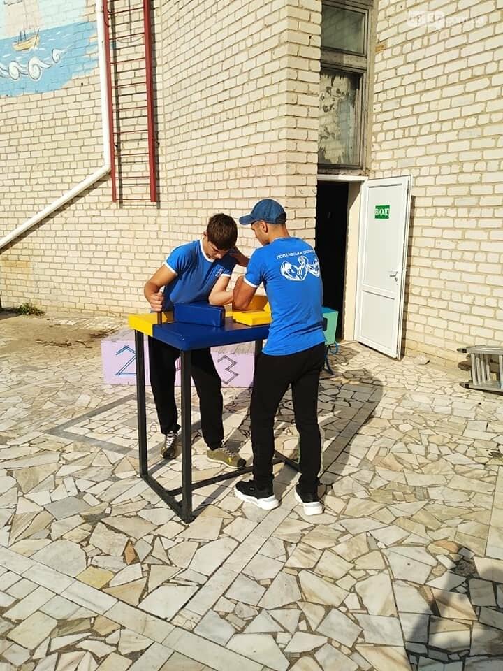 Приморцы успешно выступили на чемпионате Украины среди юниоров и молодежи по арм спотру, фото-3