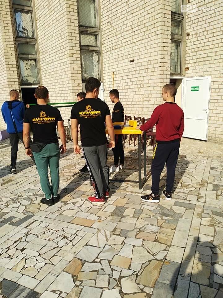 Приморцы успешно выступили на чемпионате Украины среди юниоров и молодежи по арм спотру, фото-2