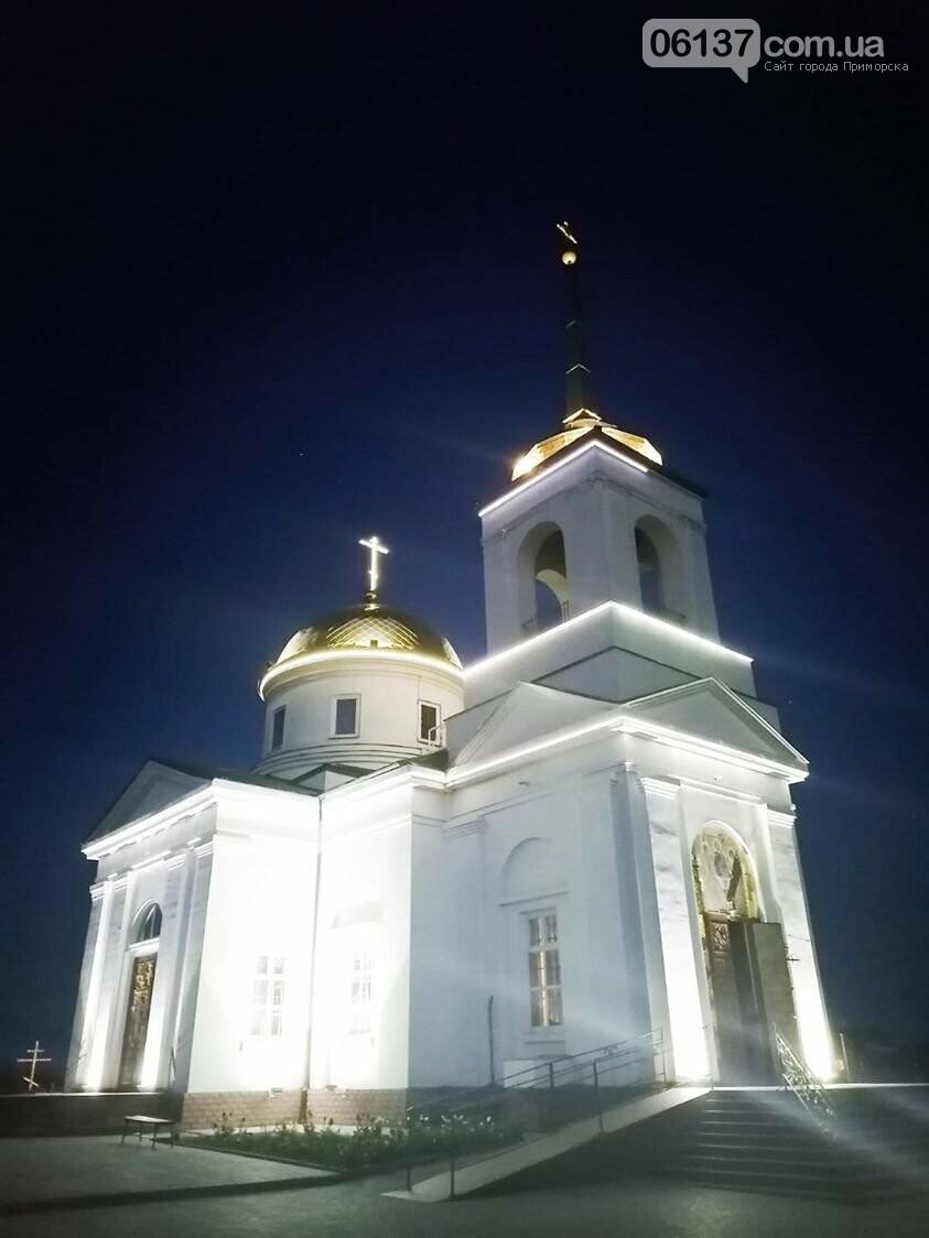 """Свято - Троицкому храму в Приморске подарили хроноскопию чудотворной иконы """"Хлеб Жизни"""", фото-1"""
