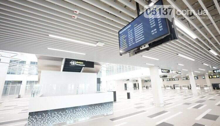 Новый терминал в запорожском аэропорту готов к открытию. Фото, фото-2
