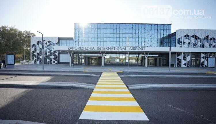 Новый терминал в запорожском аэропорту готов к открытию. Фото, фото-3