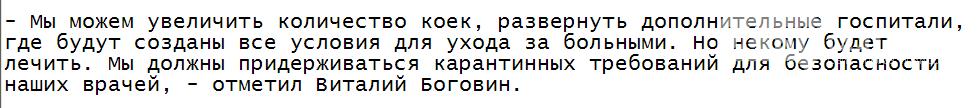 В Запорожской области предпринимателей и водителей без масок будут наказывать крупными суммами, фото-1