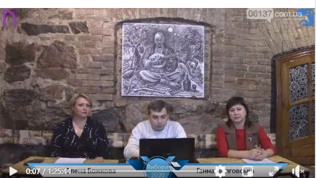 В Молодіжному центрі Портал пройшли онлайн-зустрічі з кандидатами на голову Приморської громади, фото-2