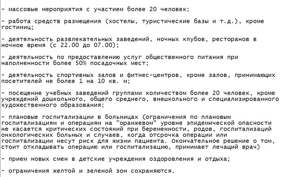 """Запорожская область входит в тройку лидеров по загруженности """"коронавирусных"""" госпиталей , фото-2"""