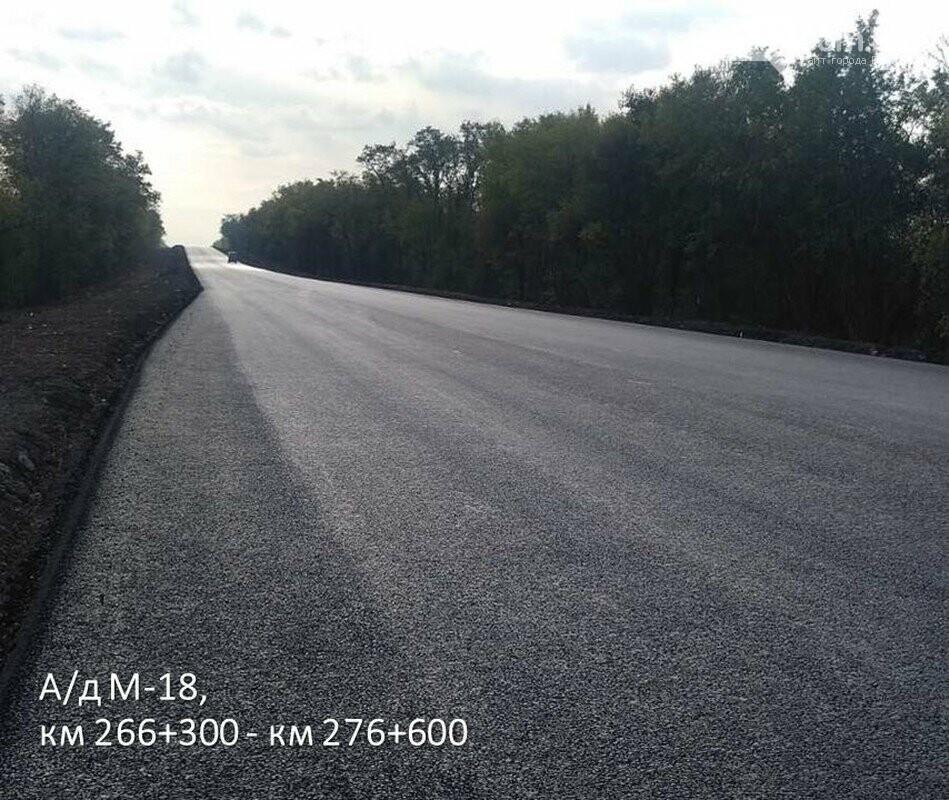 В Запорожской области завершили ремонт 10 км популярной трассы , фото-3