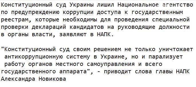 """Новые законодательные противоречия делают жизнь Приморской громады """"особенной"""", фото-2"""