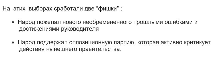 """Новые законодательные противоречия делают жизнь Приморской громады """"особенной"""", фото-1"""