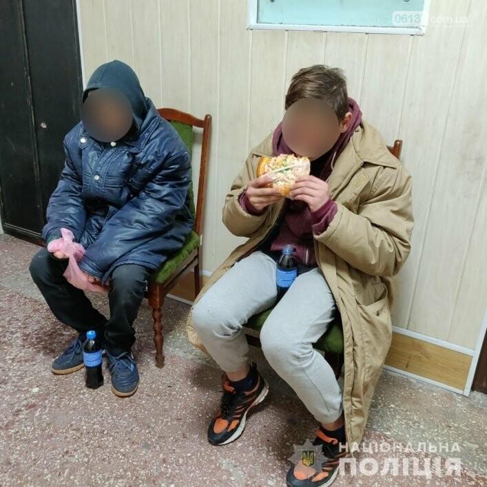 Мариупольские подростки, сбежавшие из реабилитационного центра, прятались в Запорожской области, фото-1