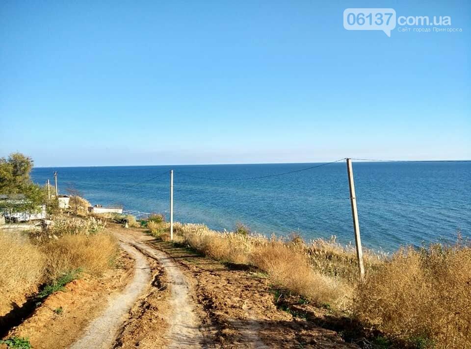 Красота ноябрьского моря в Запорожской области от заката до рассвета. Приморск. Обиточная коса , фото-17