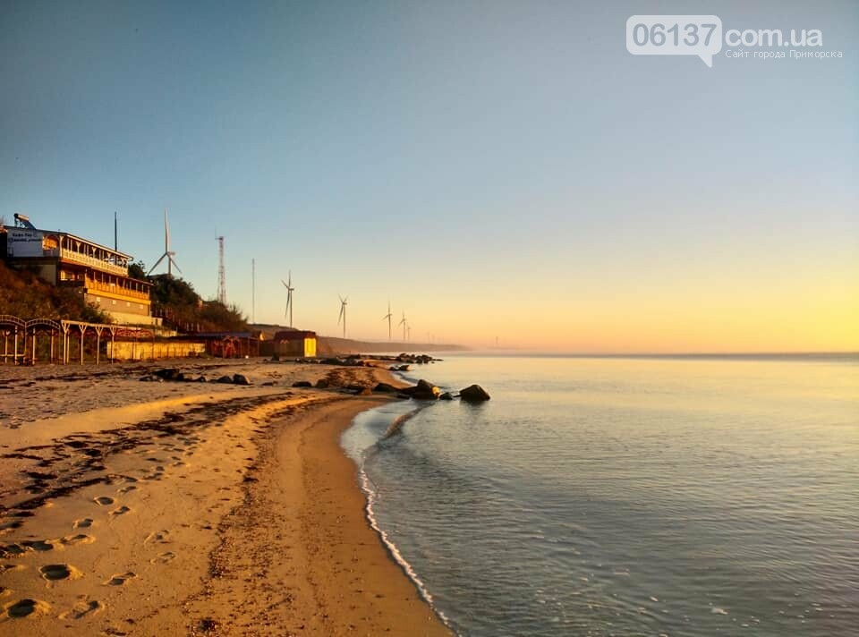 Красота ноябрьского моря в Запорожской области от заката до рассвета. Приморск. Обиточная коса , фото-23