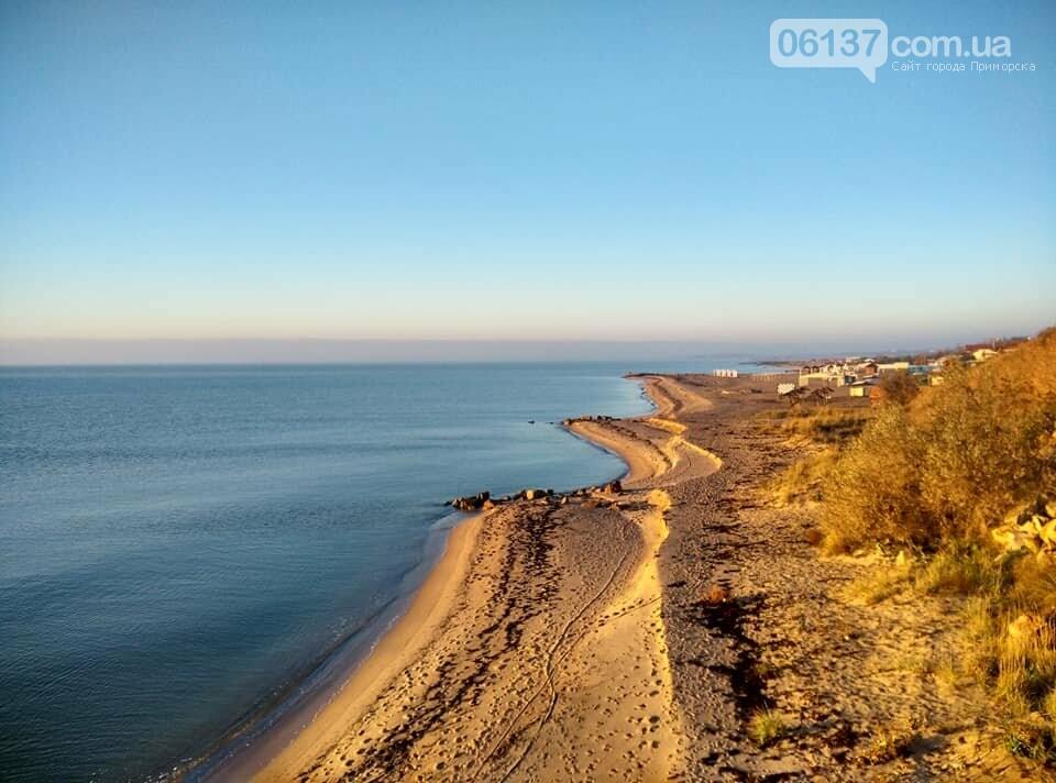 Красота ноябрьского моря в Запорожской области от заката до рассвета. Приморск. Обиточная коса , фото-1